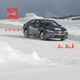Professional and amateur drivers learn to navigate icy conditions on dedicated tracks at the Bridgestone Winter Driving School on private land just outside of Steamboat Springs