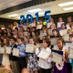 2015 Pennekamp culmination ceremony - Photo credit: Megan Zimmer