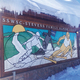367 donors are recognized on artwork at the top of All Out at the Stevens Family Alpine Venue Photo courtesy of the Steamboat Springs Winter Sports Club