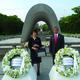 Yorie Kano and Tosh Kano visit Hiroshima Memorial. —Toshiharu Kano