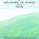 """""""Speaking in Tungs"""" is the first book by Karla Jay. —Karla Jay"""