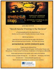 Spook-tacular Evening in the Gardens - start Oct 29 2016 0500PM