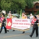 Five Tips for Traveling to the Maple Grove Days Parade 2017 - Jul 08 2017 0632PM