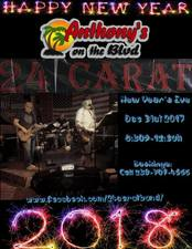 24 CARAT Live New Years Eve Show - start Dec 31 2017 0830PM