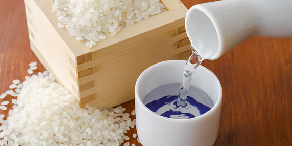 Sake rice header