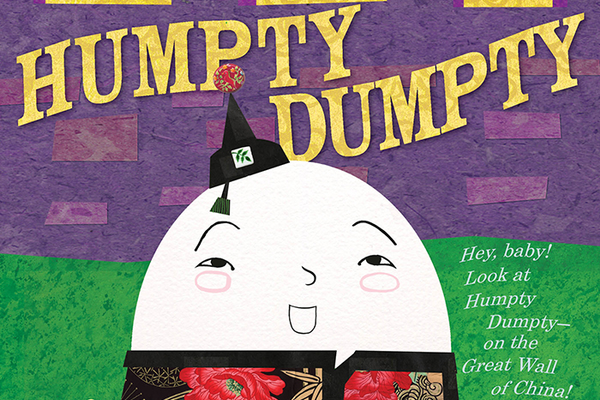 Indestructibles: Humpty Dumpty by Jonas Sickler, $5.95, at Dearest Diapers