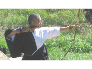 Zen Archery A First Shot at Kyudo F21  Instructor Ray Chin - start Oct 02 2021 0900AM